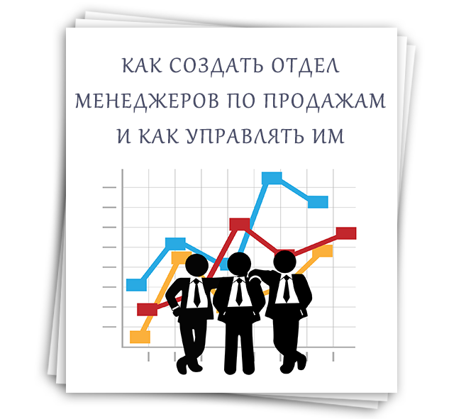 Конкурс на стимулирование продаж